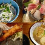 幕張本郷で味わう、本格海鮮居酒屋 KAKUUCHIあばら大根 海浜幕張からバスを使ってでも寄りたい一軒!