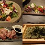 千葉駅から徒歩5分 夜景が見える個室居酒屋、旬和食ダイニング へぎ蕎麦 いち凛 千葉本店へ行ってみた