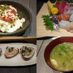 千葉、富士見町の寿司酒場 わっしょい を初訪問 元気で明るい接客が光る店内で、充実の海鮮メニューを頂いてみた