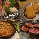 千葉中央の大人気居酒屋、ナカムラヤ 鮮魚はもちろん、煮込みに野菜に肉料理も絶品な、朝まで営業の大衆居酒屋