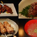 千葉 富士見町、鳥の宴 雰囲気抜群な焼鳥店で頂く名物『白レバー』を始め、リーズナブルな串焼きを堪能!