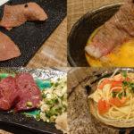 千葉の焼肉界に旋風巻き起こす、にくがとう千葉店へ早くも再訪! 「週3」で通っても後悔しないコース&アラカルトを一挙連投!