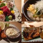 千葉駅から徒歩圏、裏千葉の新店「和のか」に早くも再訪! ハズレ無しのおつまみ揃いながら、3種の「ほっけ」料理は必食の品々ばかり