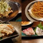 JR船橋駅、高架下の大人気店「金魚屋」へ おでんと肉そばが看板メニューの居酒屋ながら、日本酒の品揃えも船橋随一のお勧め店
