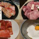 肉の日記念!くいどん東千葉店が、神戸牛カルビを大特価で提供! 10月からの新メニューも加わるものの、無念・あの『絶品ご飯』がレギュラーから降格!?