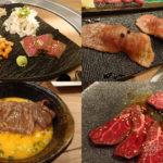 19年最後の焼肉は、やっぱりにくがとう! 千葉駅から徒歩5分、焼肉にくがとうで全16品の絶品赤身肉コースを堪能!!