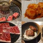 緊急事態宣言明けたら・・やっぱり、にくがとう! 焼肉にくがとう 千葉店で頂く、久々の絶品赤身・ホルモンのオンパレード!