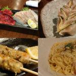 千葉駅北口の絶品居酒屋、楽食美酒 弥助 女将さんお勧めガリカツに激ウマ鮮魚、そしてトロクジラの美味しさは感涙もの!!