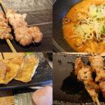 千葉最強の焼き鳥・鶏料理『やのまこと』でついに出会った!? 世界最高峰の鶏、ブレス産シャポン鶏を含む、プレミアム過ぎる鶏三昧!!